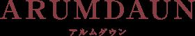 静岡でデトックスで体質改善を図るならARUMDAUN-アルムダウン-